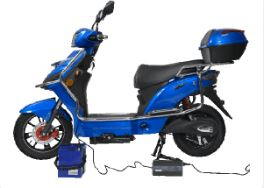 Avan Motors Xero Electric Scooter Lithium Ion Battery
