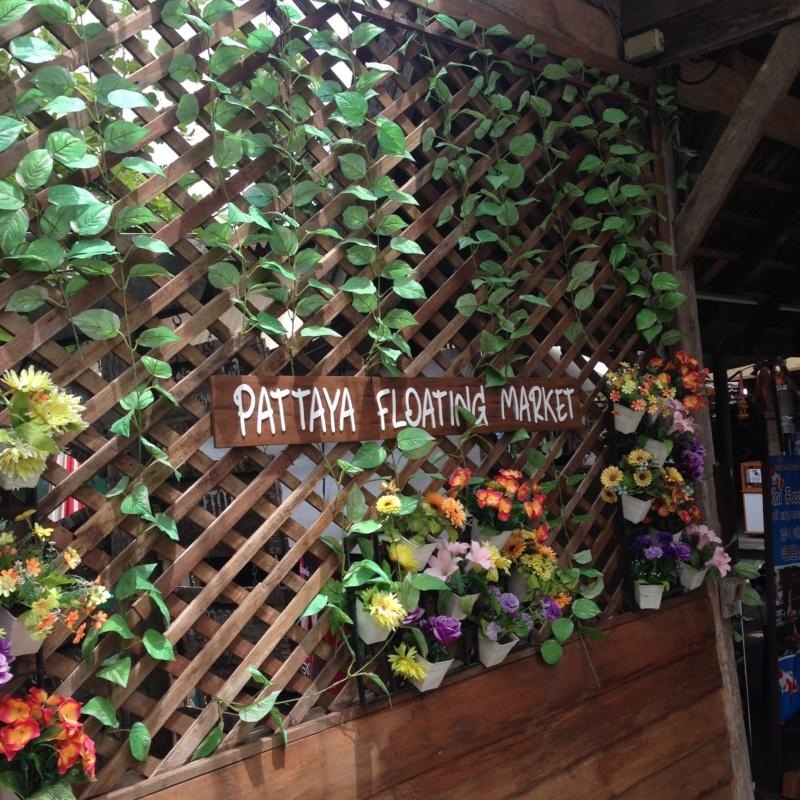 wanderlust bee Pattaya floating market