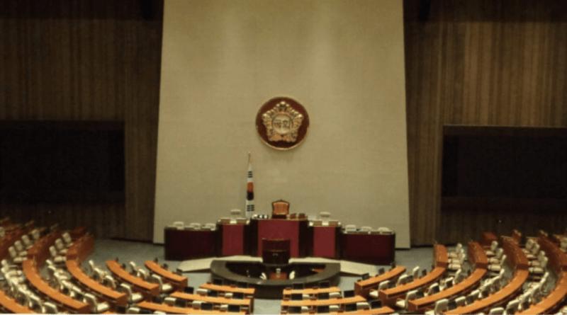 KARARLARDA MECLİS  İSTER /// Wants The Council For Get Decide
