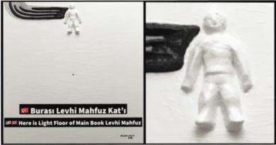 LEVHİ MAHFUZ KATI /// Light Floor Of Main Book Levhi Mahfuz