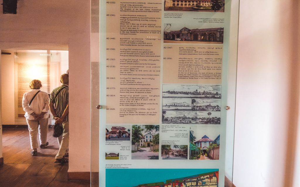 Dutch palace - Places to visit in Fort Kochi and Mattancherry