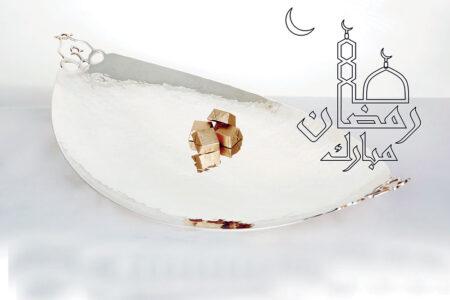 Ramadan Shop