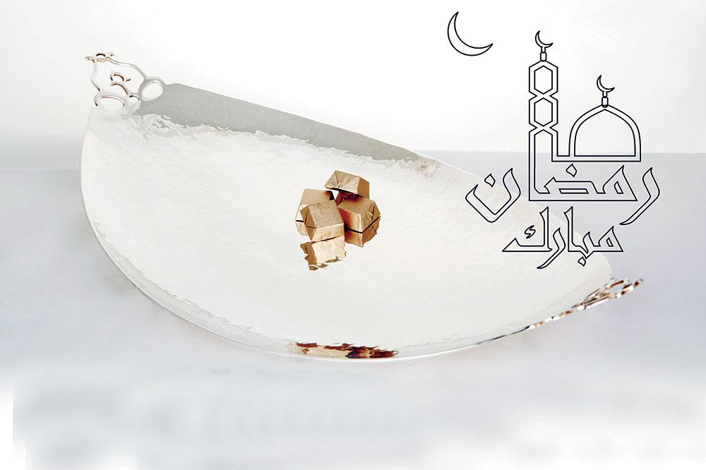 Topkapi-Ramadan Collection
