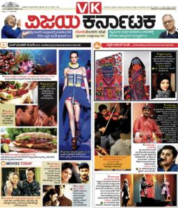 Vijaya Karnataka Listing April 27 2016 Pg 18