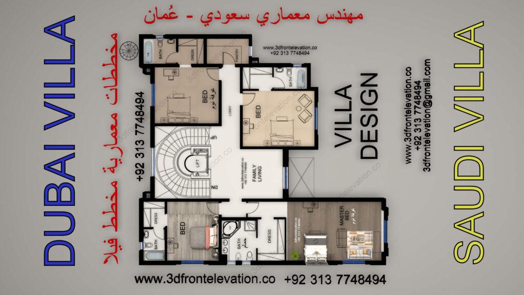 2 Best Villa Plan Oman Architect near me Muscat