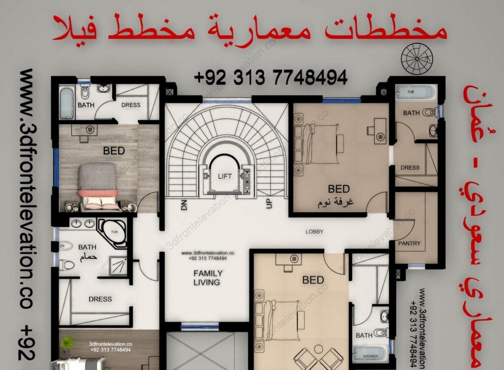 Best Villa Plan Oman