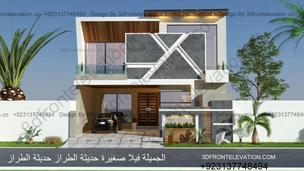 Top Best Small Exterior Design in Pakistan