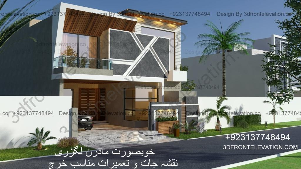 Top Best modern Exterior Design in Pakistan, Australia, Dubai, Saudi Arabia, India, Oman, Dubai,