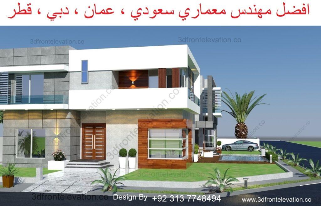 Modern Villa with 6 bedroom