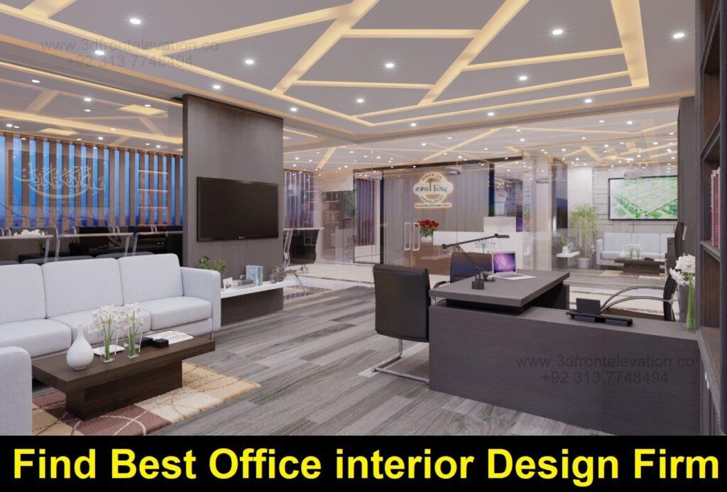 interior design for free online