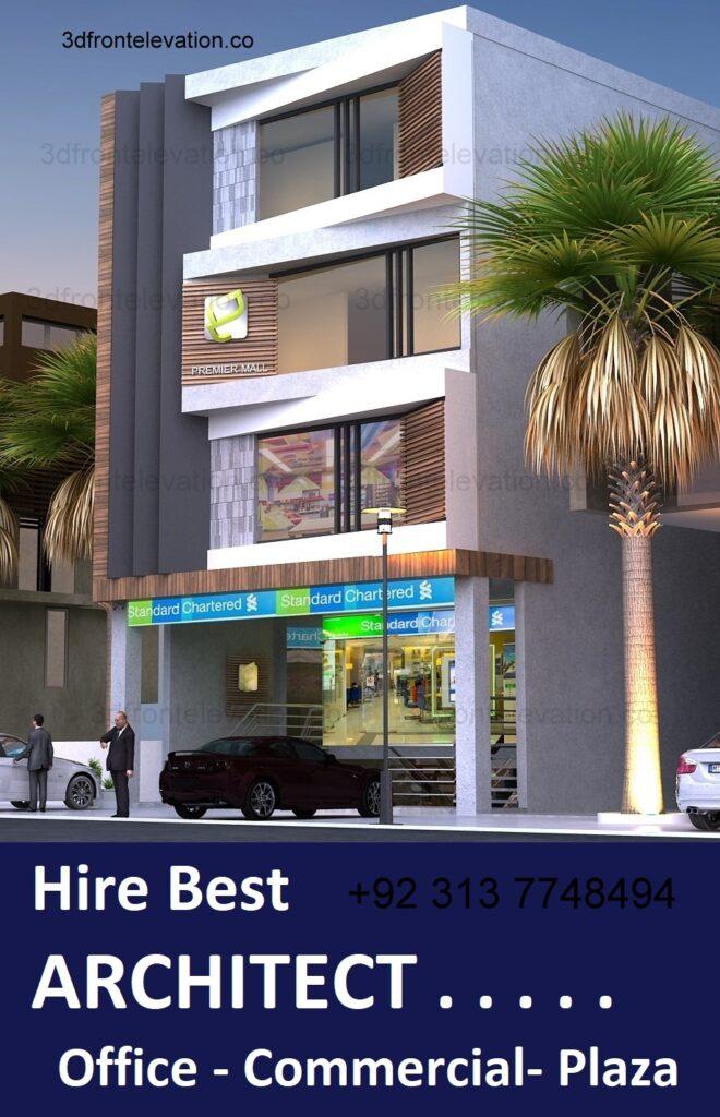مكتب للاستشارات الهندسية الرياض
