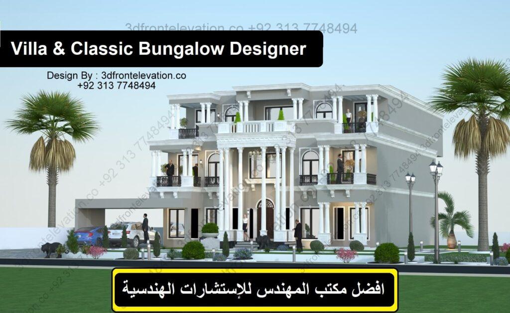 افضل الشركات الهندسية في دبي