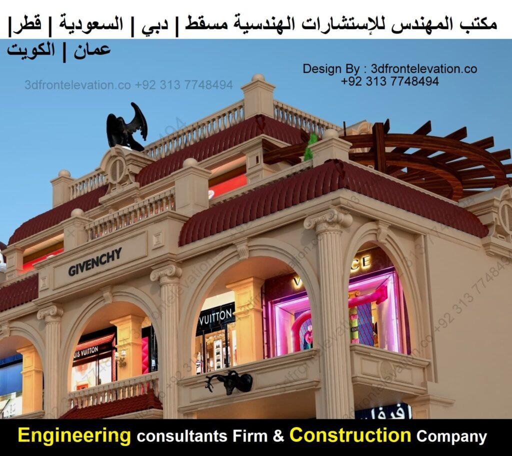 افضل مكتب المهندس للإستشارات الهندسية دبي