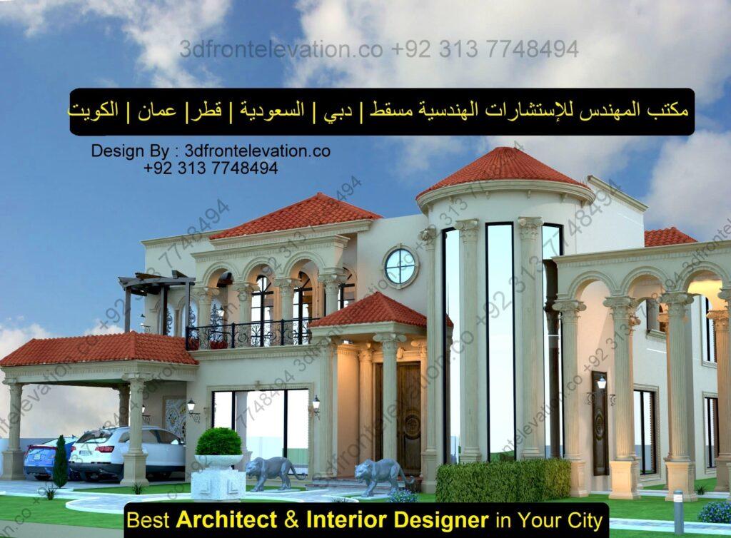 engineering consultants in Dubai list