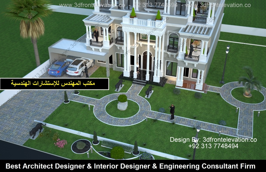 Best Architecture Firm in Ahmedabad