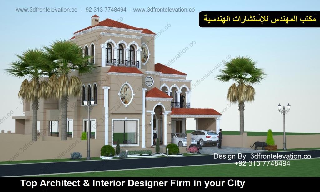 Building Designer in Ahmedabad