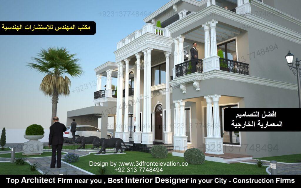 Top Engineering consultants in Kuwait