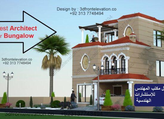 Zafar Architect Ludhiana