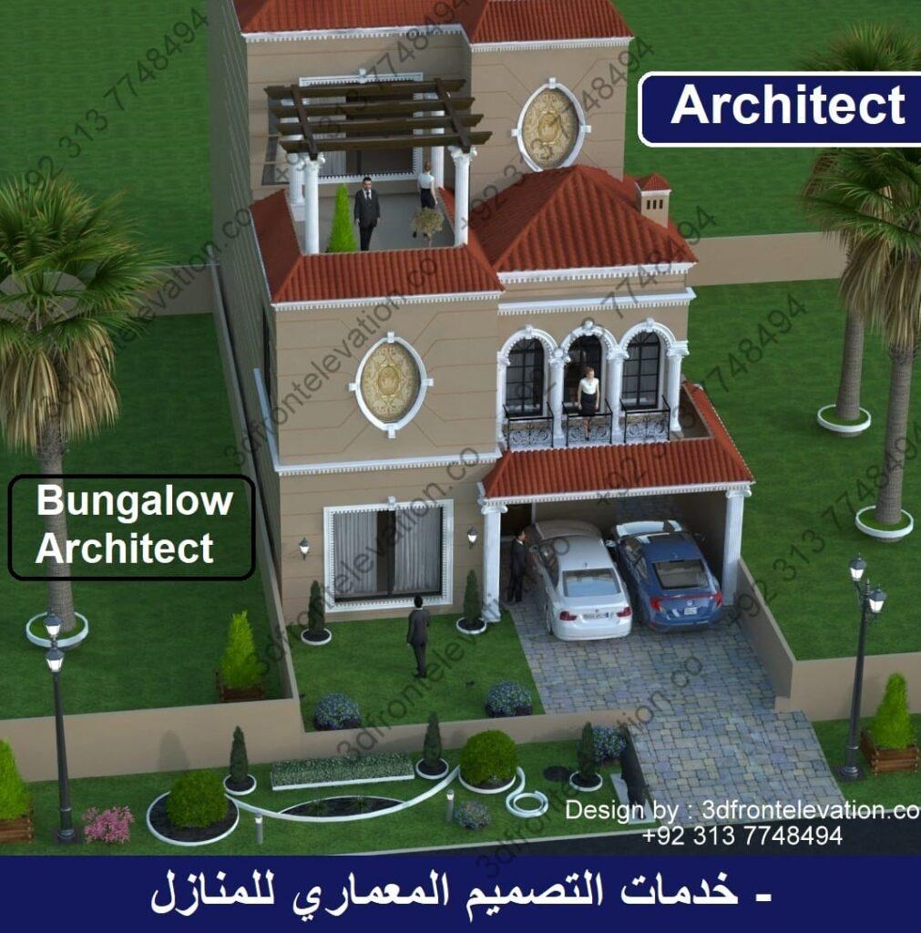 architects in Chandigarh