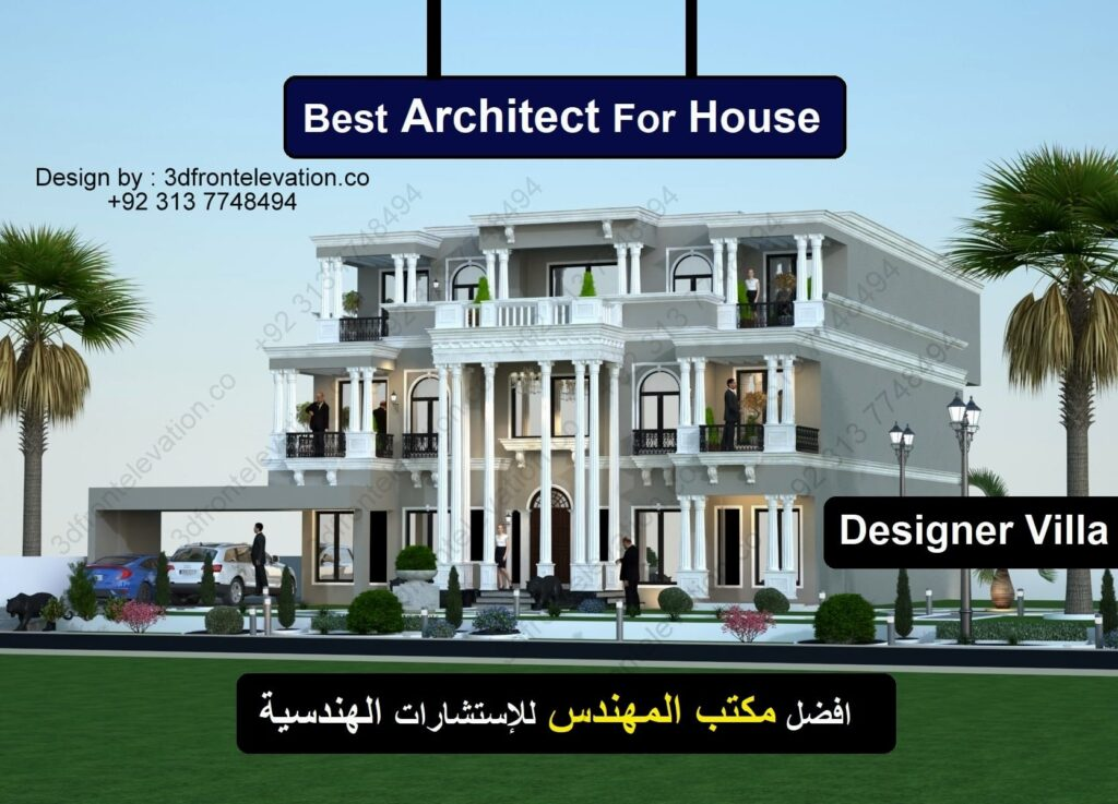 architecture firms in Chandigarh