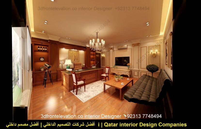 qatar interior design companies