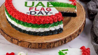 Photo of Celebrate UAE Flag Day with Mister Baker
