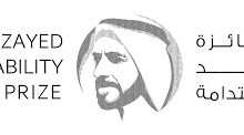 Photo of Zayed Sustainability Prize Opens Submissions for 2022 Edition