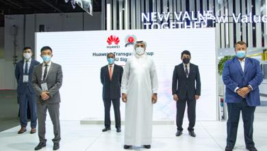 morandum of Understanding signed between Transguard Group and Huawei