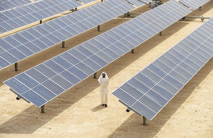 Solar Park DEWA