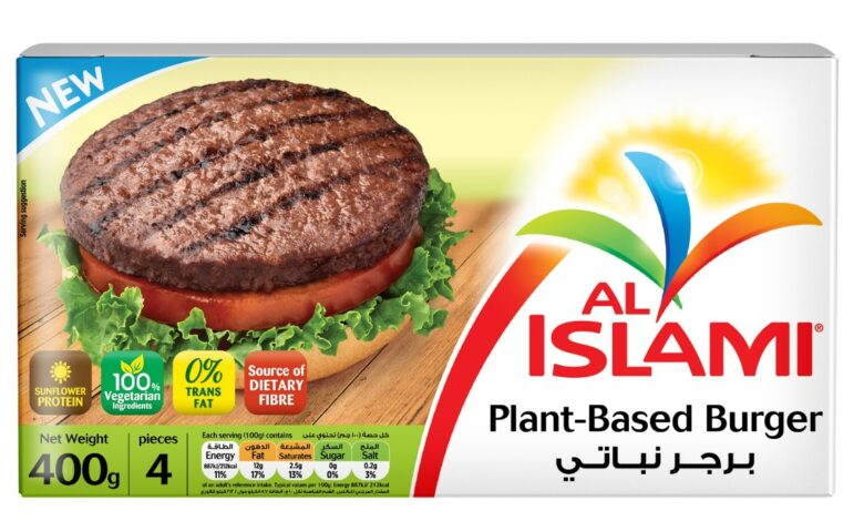 Al Islami Plant Based Burger