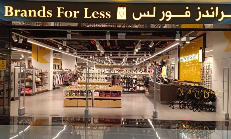 Brands For Less Ain Mall
