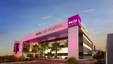 Medcare Al Safa Hospital