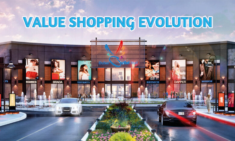 Dubai Oulet Mall and Lulu