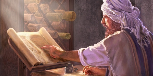masoreti custodi della bibbia