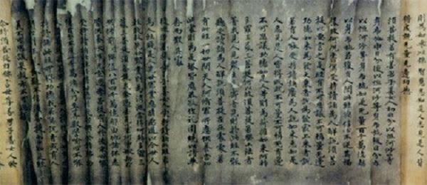 manoscritto cinese descrive rapimento alieno