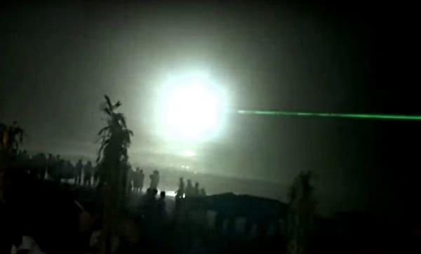 ufo peru laser