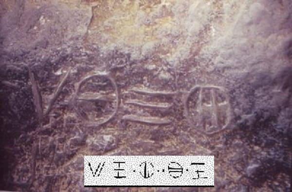 tetragramma simboli