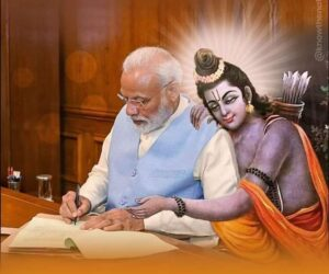 Modi is the special prime minister of India