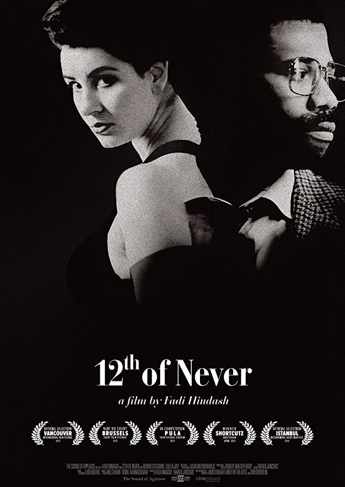 12th Of Never by Fadi Hindash poster