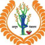 Ministry-of-AYUSH-Logo|AyurvedNaturiesta