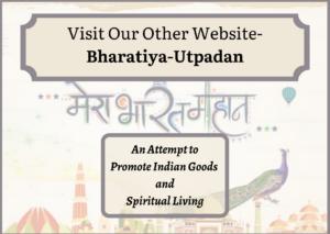 Bharatiya-Utpadan| AyurvedNaturiesta