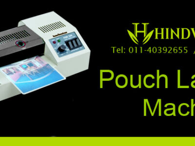 lamination machine dealer in gurgaon