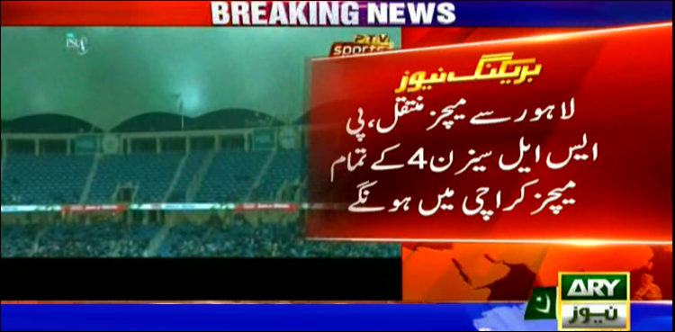 All You Need To Know About PSL-4 matches in Karachi