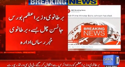 Dawn TV Kills UK's PM, Asked to Apologise