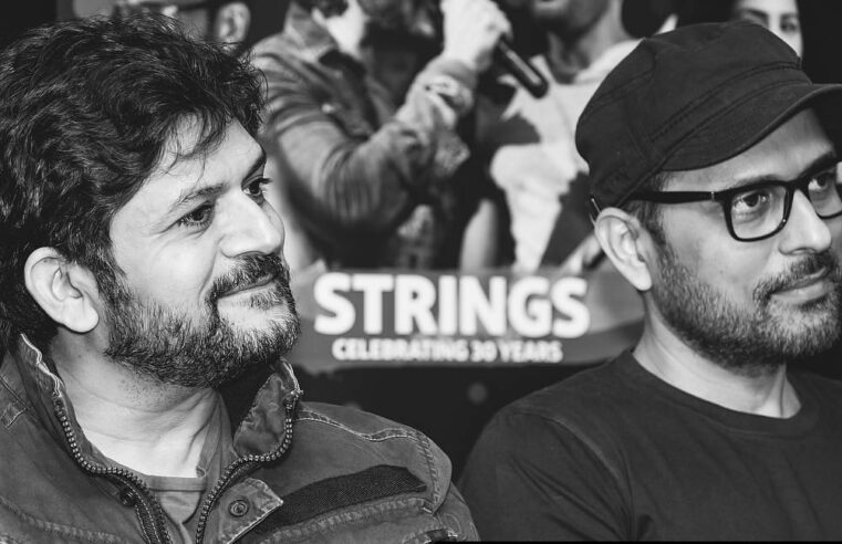 'End of an era' – Strings officially disbands