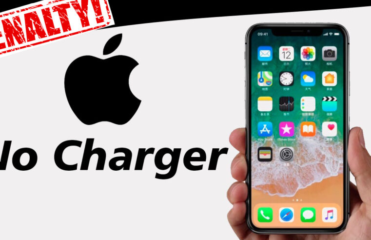 Brazil consumers' watchdog slaps Apple with $2 million penalty for selling IPhone 12 without charger