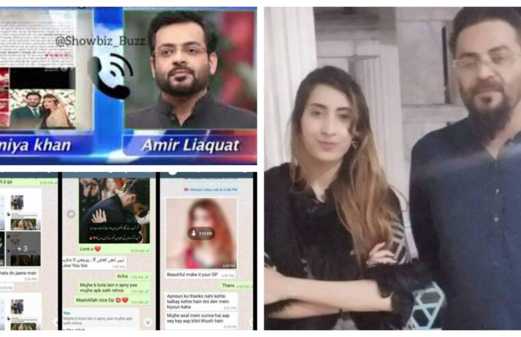 Aamir Liaquat's leaked call to 'third wife' takes the internet by storm