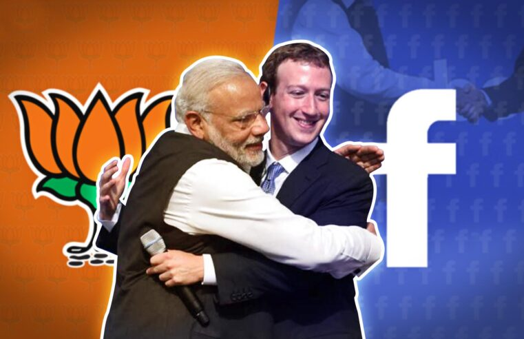 Facebook Skirted its Own Rules to Protect India's BJP from Disciplinary Measures