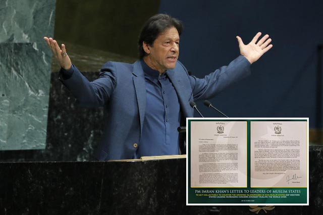 'It's time for collective action against Islamophobia': PM shares 2020 letter urging Muslim states to act against blasphemy