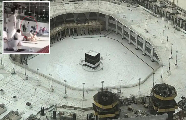 Armed man, chanting slogans of terrorist outfit, arrested from Holy Kaaba